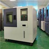 爱佩科技芯片高低温测试试验箱