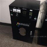 莆田多试管光催化反应仪8位磁疗搅拌装置