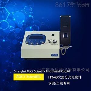 上海奥析科学仪器有限公司