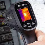 美国菲利尔FLIR TG165 红外成像测温仪