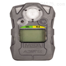 天鹰2X(Altair 2x)气体检测仪