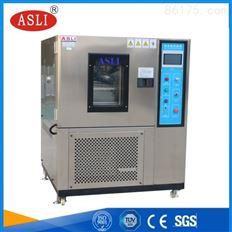 电子元器件测试用高低温试验箱