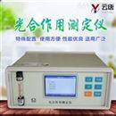 光合作用检测仪