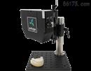 上海区域光学三维扫描仪厂家 管件叉测量
