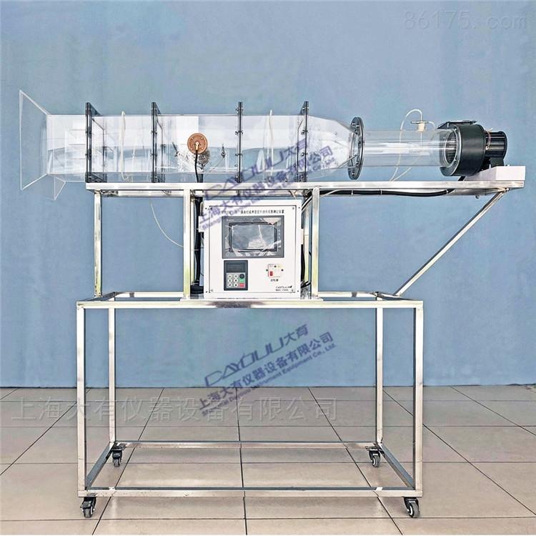 上海大有仪器设备有限公司