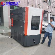气候甲醛测试箱 甲醛释放量试验箱
