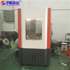 甲醛释放量试验箱甲醛检定测试箱厂家甲醛箱