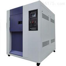 简易UV老化测试箱