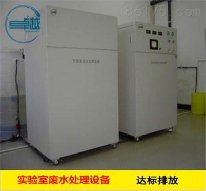 四川水处理设备有限公司