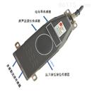 流速水位温度电导率记录仪