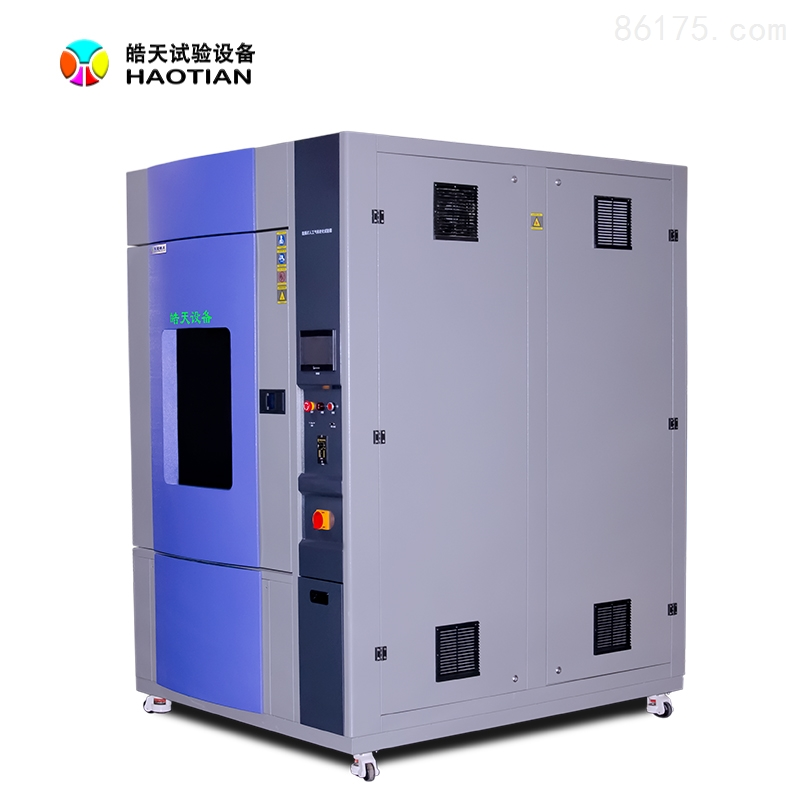 氙灯老化试验箱A12e 800×800.jpg