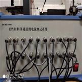 多通道电流采集测试仪器