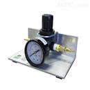 低容量气压调节计量器