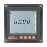 单相液晶电压表 RS485通讯功能
