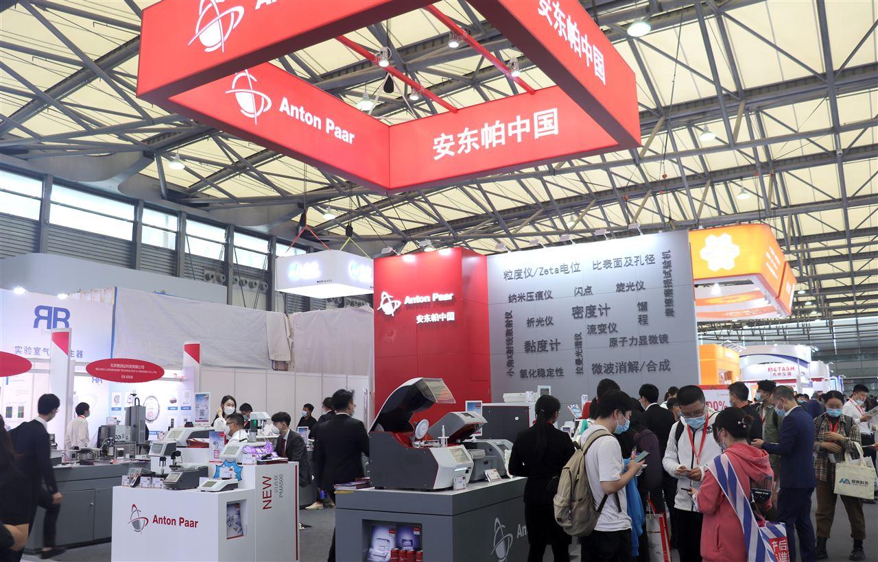 analytica China 2020绽放光彩 安东帕多款产品引人瞩目