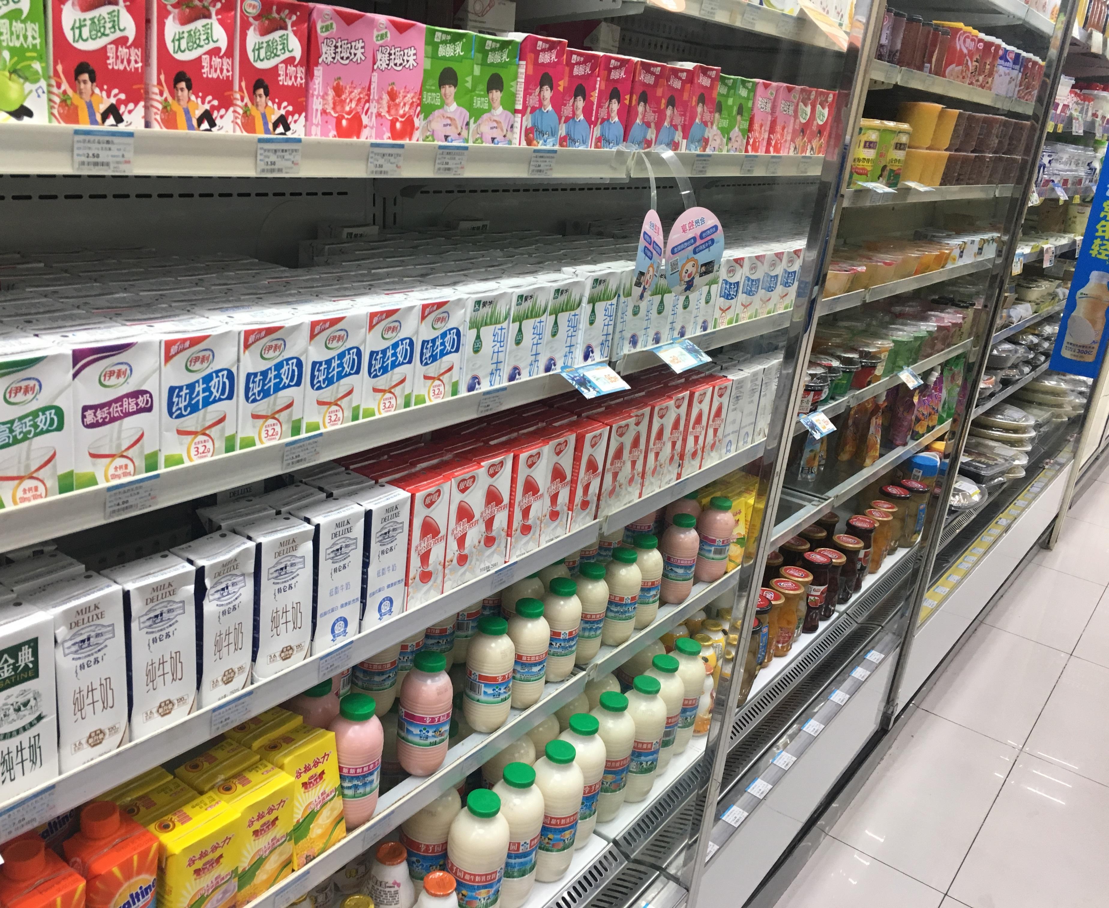 脫脂牛奶更健康是誤區 科學儀器助力好奶選擇