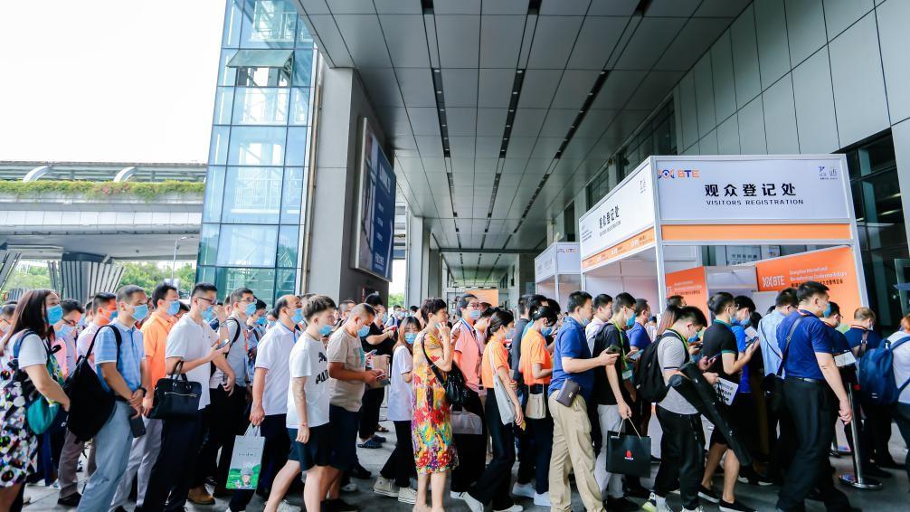 生物产业发展 第6届广州生物技术大会暨博览会9月在广交会盛大举行
