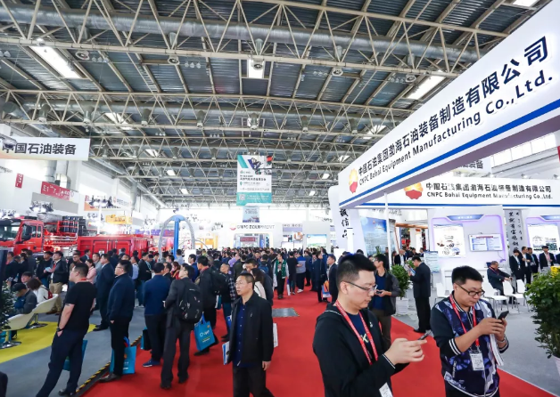 2021北京天然氣技術裝備展將于6月8日-10日舉行