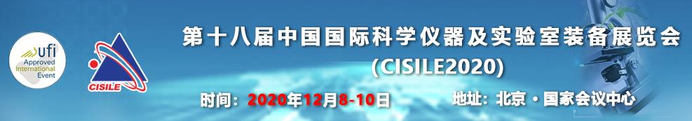群英荟萃 润扬仪器邀您参加第十八届北京科仪展!